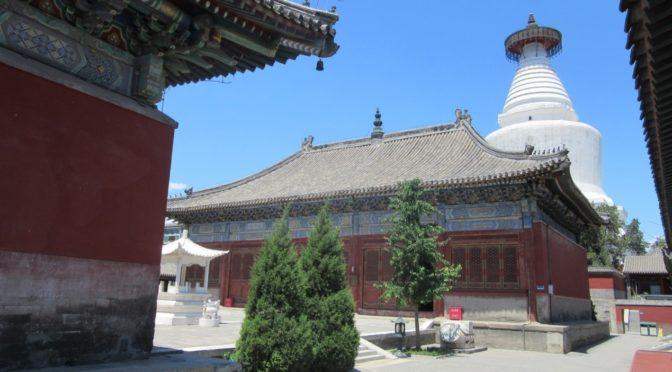 L'identité multiculturelle de Pékin