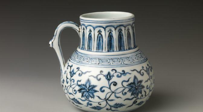 Éléments islamiques dans la porcelaine impériale chinoise du début de la dynastie Ming (1368-1435)